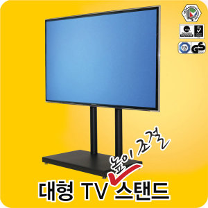 LG TV거치대 32~65인치(50kg이내) 스탠드 장식장 다이