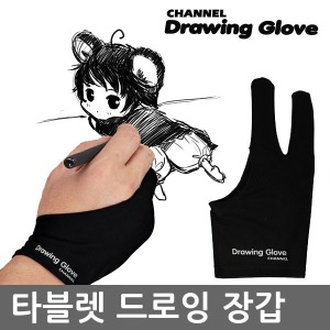채널 드로잉 장갑 (타블렛장갑/와콤/한본/스마트패드)