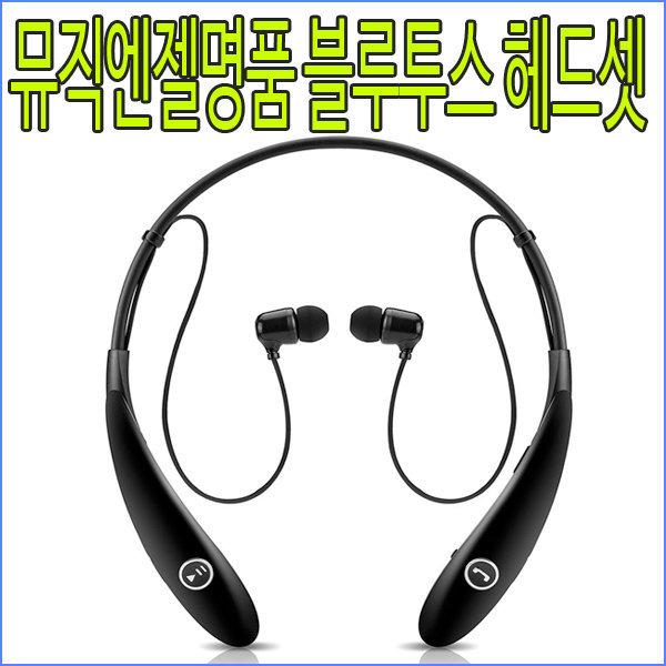 V10 G4 노트5 스마트폰 핸드폰 휴대폰 블루투스헤드셋