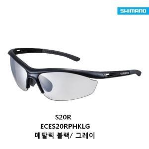 고글 시마노고글  S20R-PH 에퀴녹스  변색렌즈