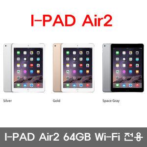 애플코리아 아이패드에어2 64G/Air2 Wi-Fi.