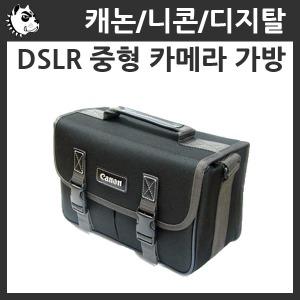 DSLR 카메가 중형 가방/캐논/니콘/디지탈 로고/숄더백