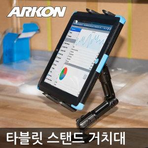 아콘 TAB806 타블릿 스탠드 거치대 / 태블릿