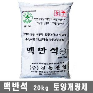 �Ը����� ��簳���� �ƹݼ� 20kg- ��� �Ÿ� ���