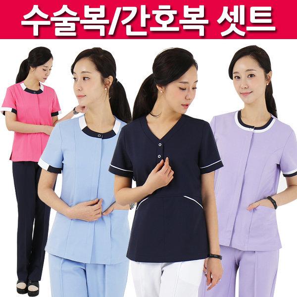 빛나라 간호복/수술복/병원유니폼/유니폼/간호사복