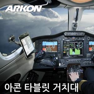 아콘 TABRM079 차량용 타블릿 거치대 / 태블릿