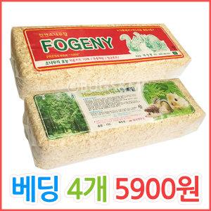 햄스터 베딩 모음전 /톱밥 사료 용품 먹이 밥 모래 등