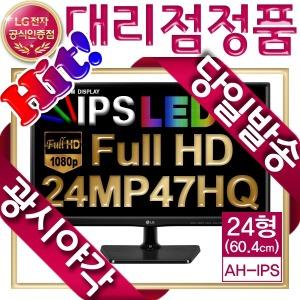 LG����� ������ 24MP47HQ LED 24��ġ ��ǻ�����