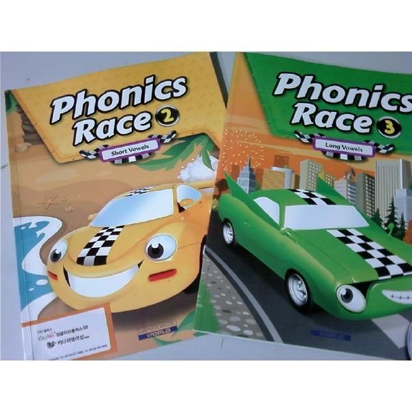 Phonics Race (2 3) /(두권/하단참조)