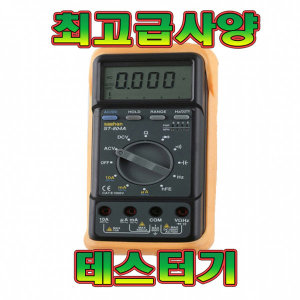 ST-804A(신형)/전압/전류/저항/도통/콘덴서/주파수