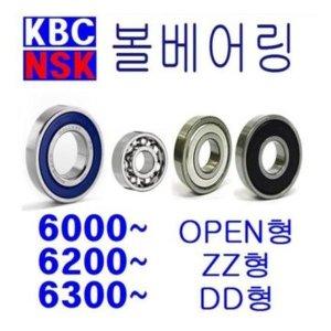 국산 KBC  볼베어링 NSK 베어링 6000ZZ 6305ZZ외