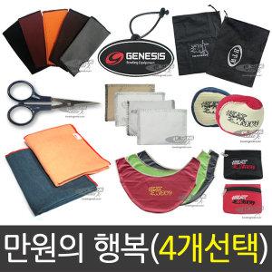 만원의 볼링용품 4종세트 /볼링용품/볼링아대/볼링