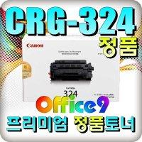 캐논정품토너 CRG-324 LBP1330K 1330KW 1380K 1380KW