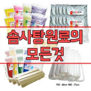 펀코리아 솜사탕 설탕원료1k 천연솜사탕 왕솜사탕