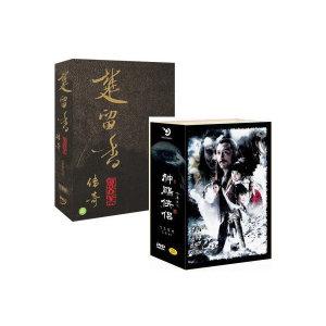 DVD  초류향전기 (11disc 모던세트)+ 신조협려 (11disc 모던세트)