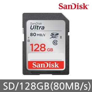 Sandisk SDXC Ultra 128GB DUNC