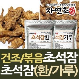 국산 초석잠 200g(골뱅이형) 볶음초석잠 환 천마 가루