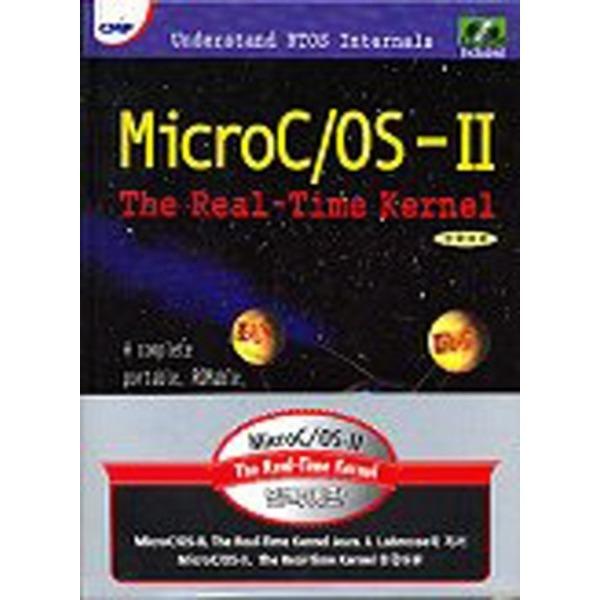 MICRO C/OS-2 (CD 포함)