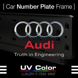 아우디차종 AUDI Number Plate Frame 번호판 플레이트
