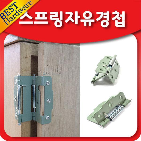 스프링 자유 경첩 자동 도어 문 정첩 스윙 갤러리