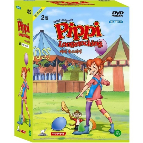DVD  Pippi Long Stocking 삐삐 롱스타킹 2집 4종세트