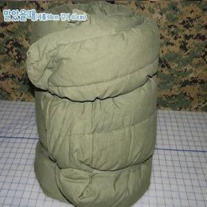 미군용 극동계용 혹한기 침낭