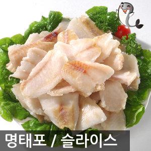 명태포 750g 명태포슬라이스 노바시 새우튀김 오징어