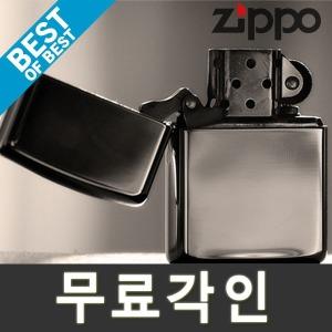 정품 지포라이터 베스트모음전/무료각인/ZIPPO/지퍼