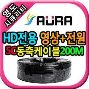 CCTV  �ƿ�� AURA HD��� ����+��� 5C�������̺�