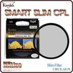 Kenko SMART SLIM CPL 77mm 필터/슬림 CPL/겐코