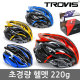 트로비스 / 인몰드 자전거헬멧 용품 인라인 초경량 헬맷 안전모