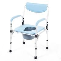 이동식 변기의자 접이식 목욕의자 좌변기 환자용변기