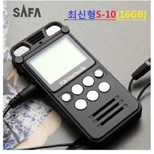사파 S-10(16GB)보이스레코더 강의.학습.비밀녹음
