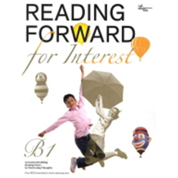 능률교육 READING FORWARD FOR INTEREST B1 - FOR TEACHERS (2011)