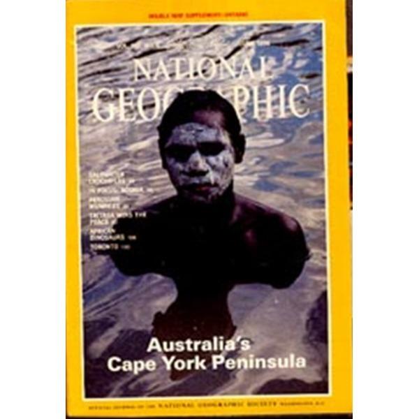 내셔널지오그래픽 NATIONAL GEOGRAPHIC 내셔널 지오그래픽(1996년 6월/영문판)