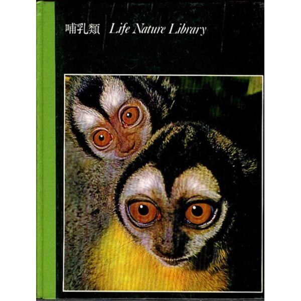 라이프 네이처 라이프러리 포유류 (라이프 대자연 시리즈) 양장본