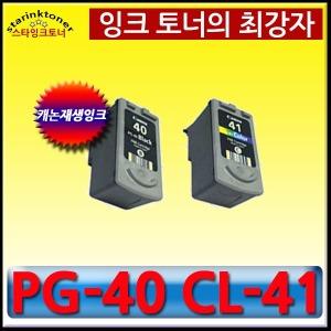 CANON PG-40 CL-41 PIXMA IP1200/1300/1600/1700/1800