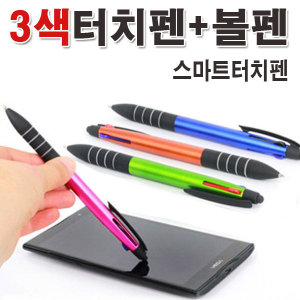 스마트폰터치펜//볼펜/거치대/형광펜/삼색터치펜