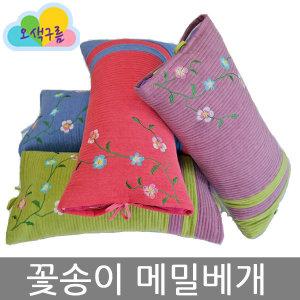 오색구름:꽃송이 메밀베개 4color 고급메밀베개