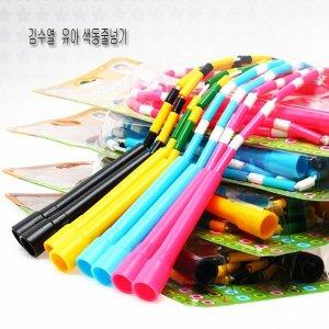 김수열 줄넘기 K-330 색동 다이어트 교재용 학교수업