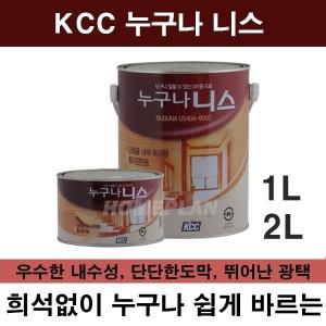 KCC 누구나 니스 1L  목재/실내/바니쉬/DIY/코팅
