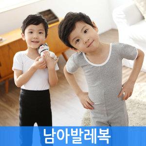 남아발레복/유아/아동/여아/발레슈즈/타이즈/발레용품