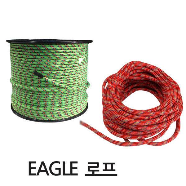 10m 로프 등산로프 안전로프 빨래줄 밧줄 12mm