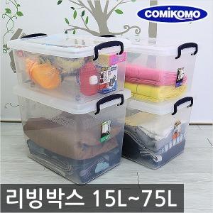 리빙박스 코미코모 리빙박스 15L x (2개)