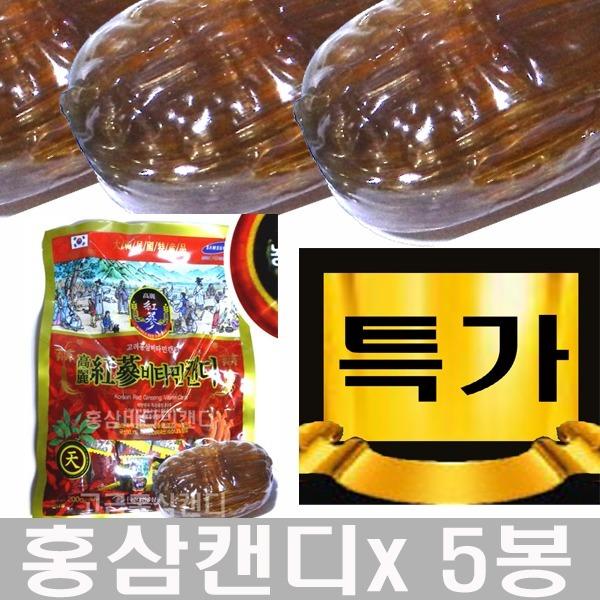5봉지/고려홍삼비타민사탕/캔디/선물세트/업소/젤리