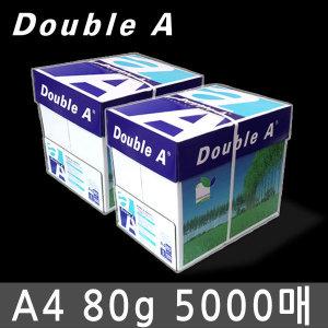 더블에이 복사용지 A4용지 80g 2BOX(5000매)/특가