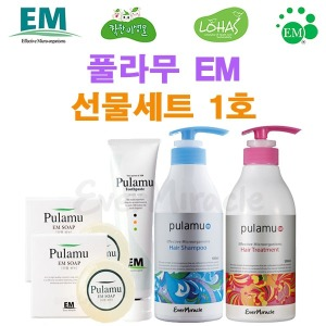 EM 풀라무 선물세트1호/이엠선물세트