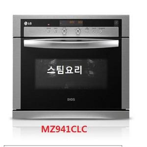MZ-941CLC/엘지빌트인광파스팀오븐 스팀요리기능/DH