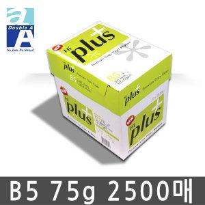 (현대Hmall)무료배송 더블에이 하이플러스 복사용지 B5용지 75g 1BOX(2500매)