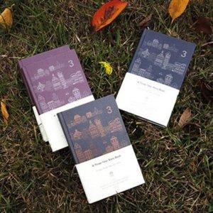 바보사랑 (3년일기장) A Three year Story Book.멜로우